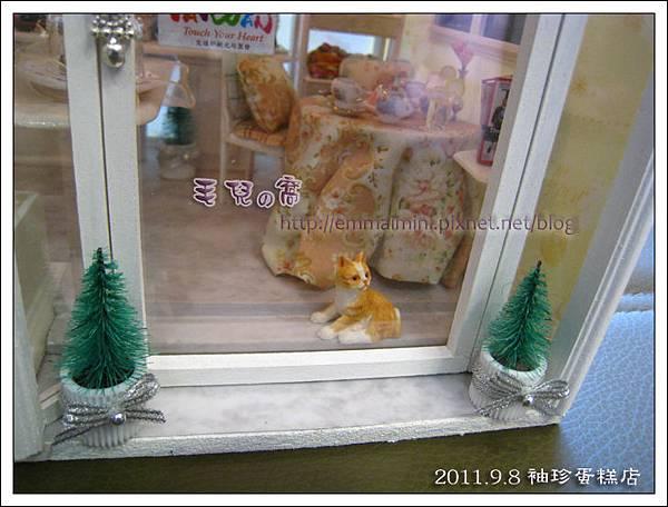 袖珍蛋糕店-凝望的貓咪(最終回)