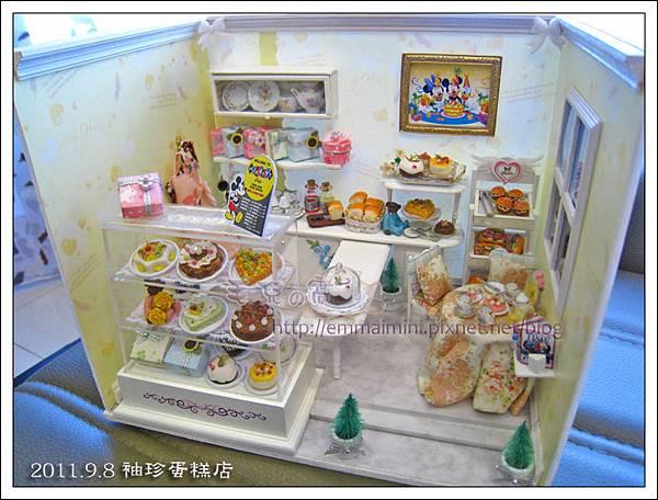 袖珍蛋糕店-內景全觀(最終回)