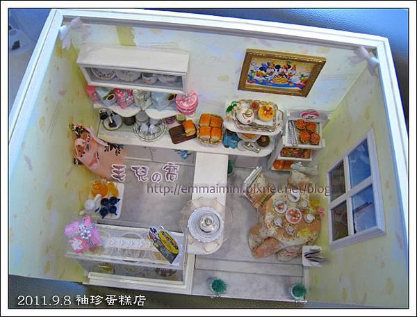 袖珍蛋糕店-內景俯瞰(最終回)