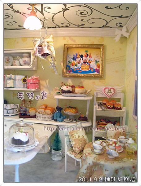 袖珍蛋糕店-開燈用餐區(最終回)
