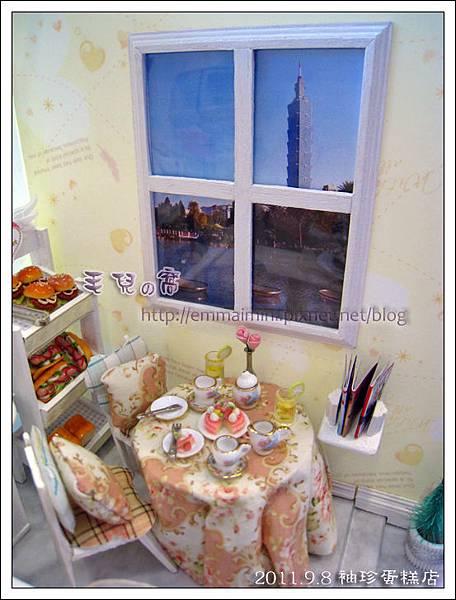 袖珍蛋糕店-用餐區近照(最終回)