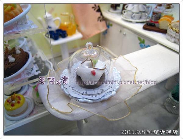 袖珍蛋糕店-招牌戚風蛋糕(最終回)