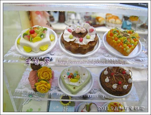 袖珍蛋糕店-蛋糕櫃一二層(最終回)