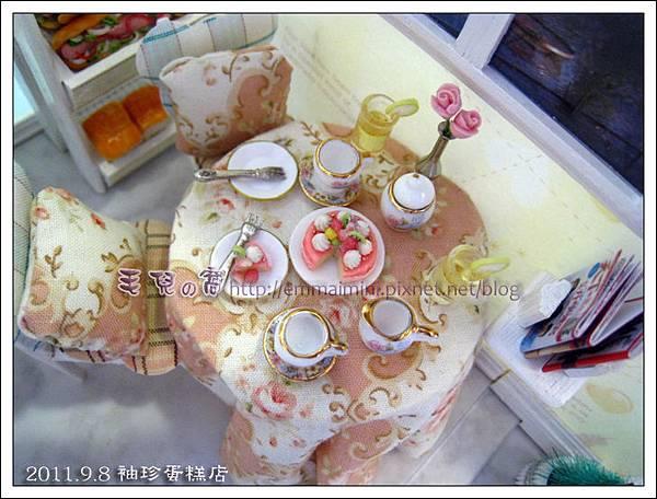 袖珍蛋糕店-餐桌(最終回)