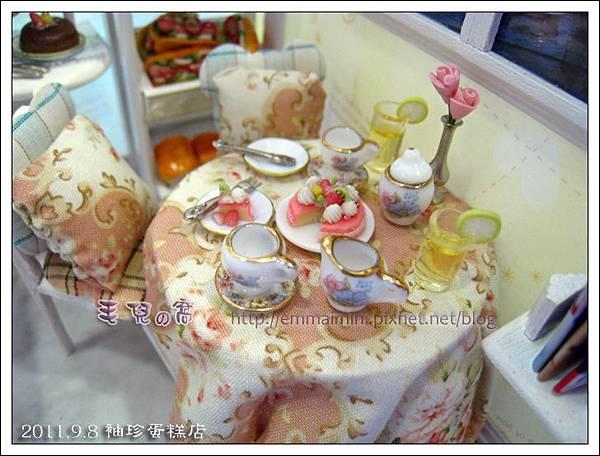 袖珍蛋糕店-餐桌側看(最終回)
