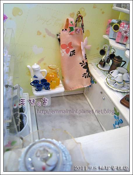 袖珍蛋糕店-櫃檯內景區(最終回)