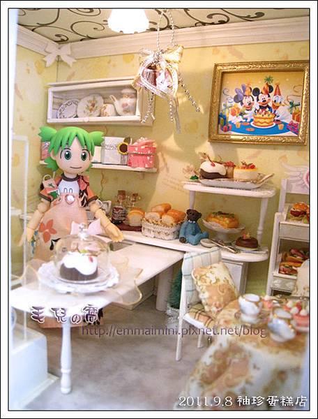 袖珍蛋糕店-可愛店員(最終回)