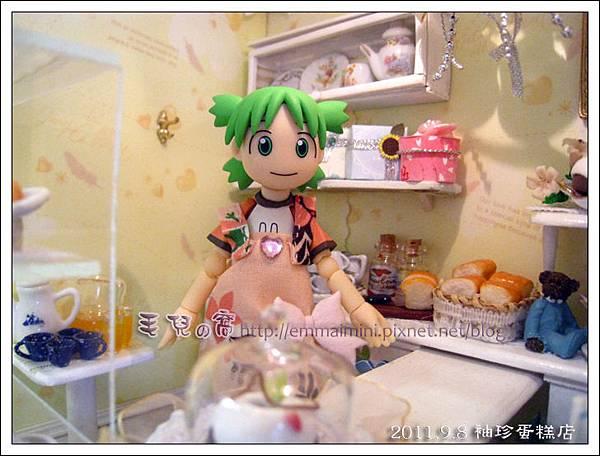 袖珍蛋糕店-可愛店員近照(最終回)