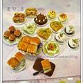 袖珍蛋糕店-各式糕點(最終回)