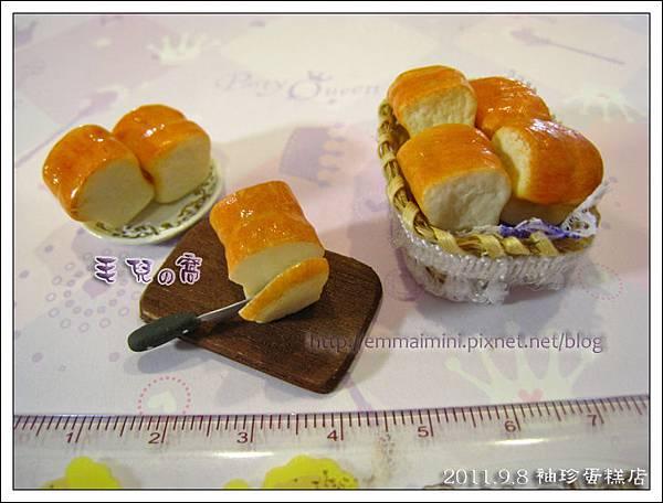 袖珍蛋糕店-吐司(最終回)