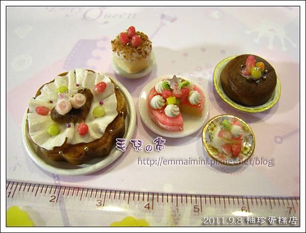 袖珍蛋糕店-自創蛋糕巧克力與草莓口味(最終回)