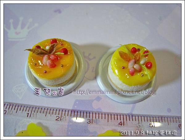 袖珍蛋糕店-芒果慕斯蛋糕(最終回)