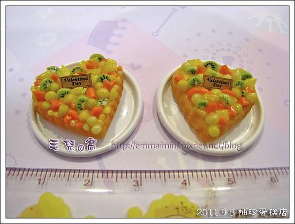 袖珍蛋糕店-情人節蛋糕(最終回)