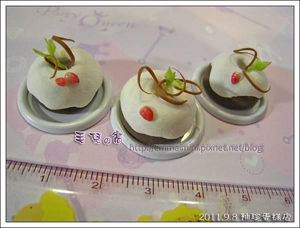 袖珍蛋糕店-戚風蛋糕(最終回)