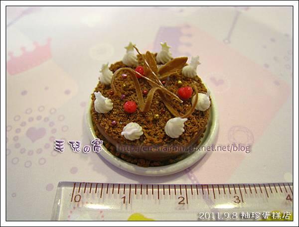 袖珍蛋糕店-黑森林蛋糕(最終回)