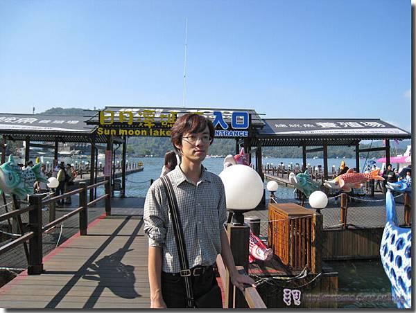日月潭小碼頭