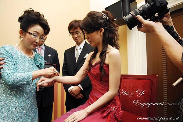 訂婚儀式27.jpg