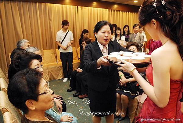 訂婚儀式43-奉茶開始.jpg