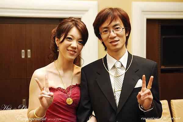 訂婚儀式71.jpg