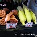 袖珍蓮藕與玉米.jpg