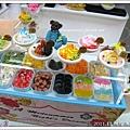 袖珍冰淇淋近照(教室照1).jpg
