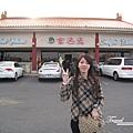 美國Day4下午(49)晚餐餐廳.jpg