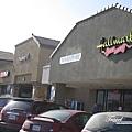 美國Day6(06)休息站~讓大家上廁所跟逛美式超市~~XD~.jpg