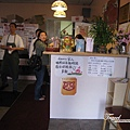美國Day6下午(41)餐廳櫃檯區~.jpg