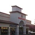 美國Day6下午(44)吃完又跑去旁邊的中式超級市場裡閒晃~.jpg