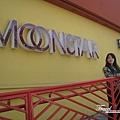 美國Day8上午2(36)午餐餐廳到了~~月星宮日式海鮮自助餐~.jpg
