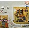 袖珍童話風格餐廳(田園蜜語改造)1-材料包外盒