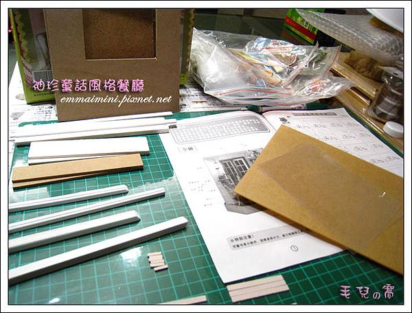 袖珍餐廳(田園蜜語改造)2-材料與說明書