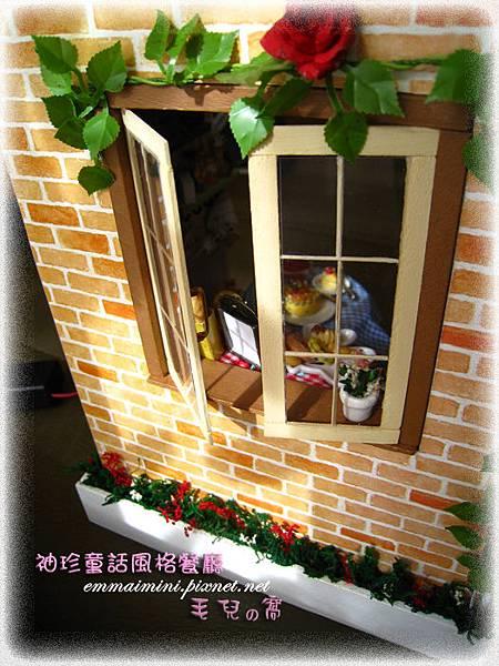 袖珍餐廳(田園蜜語改造)3-窗外