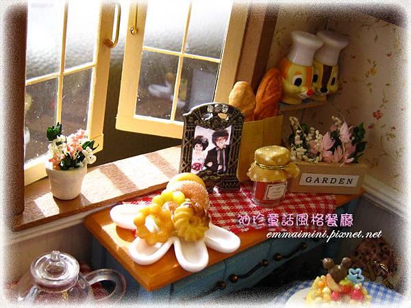 袖珍餐廳(田園蜜語改造)12-窗邊、甜甜圈、搞笑婚紗照.....