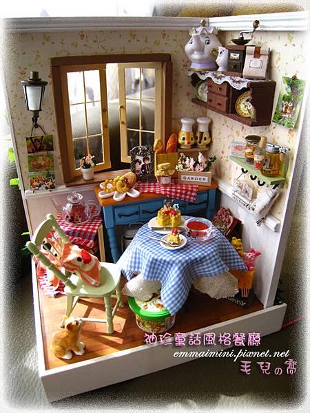 袖珍童話風格餐廳(田園蜜語改造)15-全景1