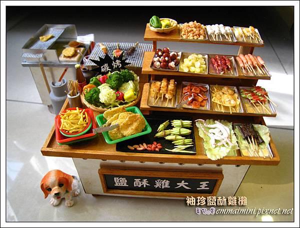 袖珍鹹酥雞攤(2)什麼料都有賣唷!
