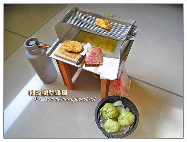 袖珍鹹酥雞攤(4)炸物區
