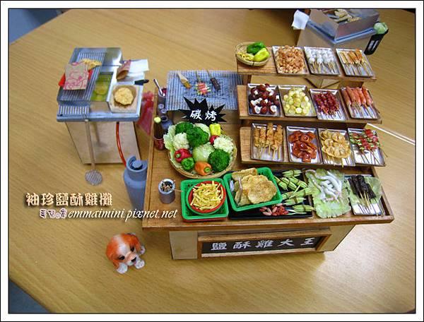 袖珍鹹酥雞攤(6)教室裡完成照