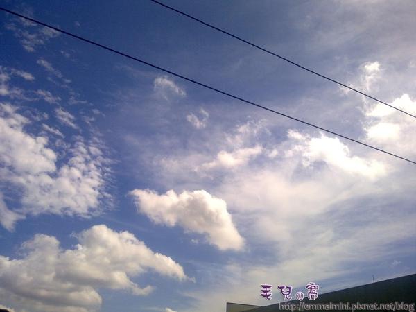 屏東天空藍