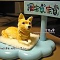 2011/1袖珍寶貝狗(老師做的)