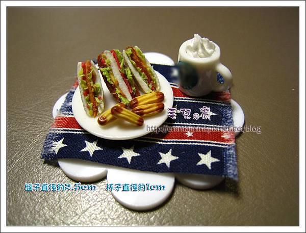2011/4袖珍三明治早餐(加底座)
