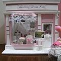 2008袖珍婚紗店