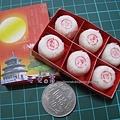 2008袖珍中秋月餅1