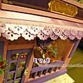 袖珍精品店-屋簷