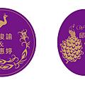 婚禮logo:孔雀-邱俊諭&張惠婷