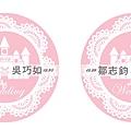 城堡學院logo-01