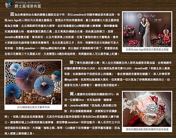 螢幕截圖 2014-02-05 16.32.52