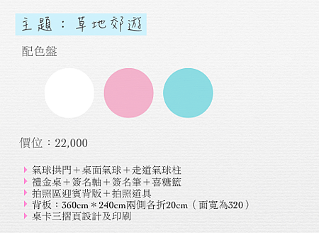 螢幕截圖 2014-02-21 10.54.09