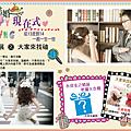 婚禮海報-1.png