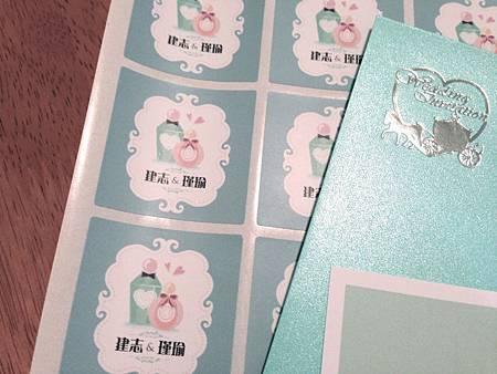 賴建志+張瑾瑜-婚卡+貼紙